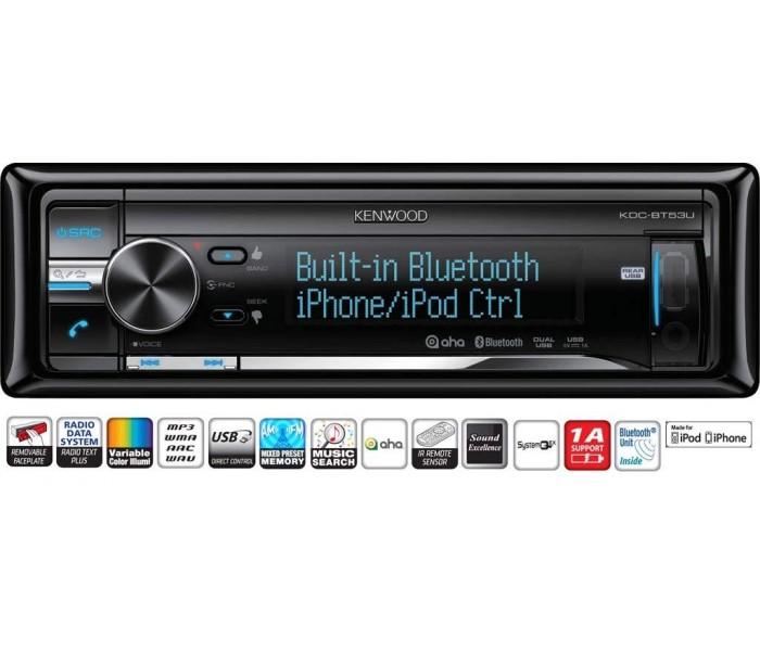 Kenwood KDC-BT53U Bluetooth car stereo ipod full control USb and AUX input